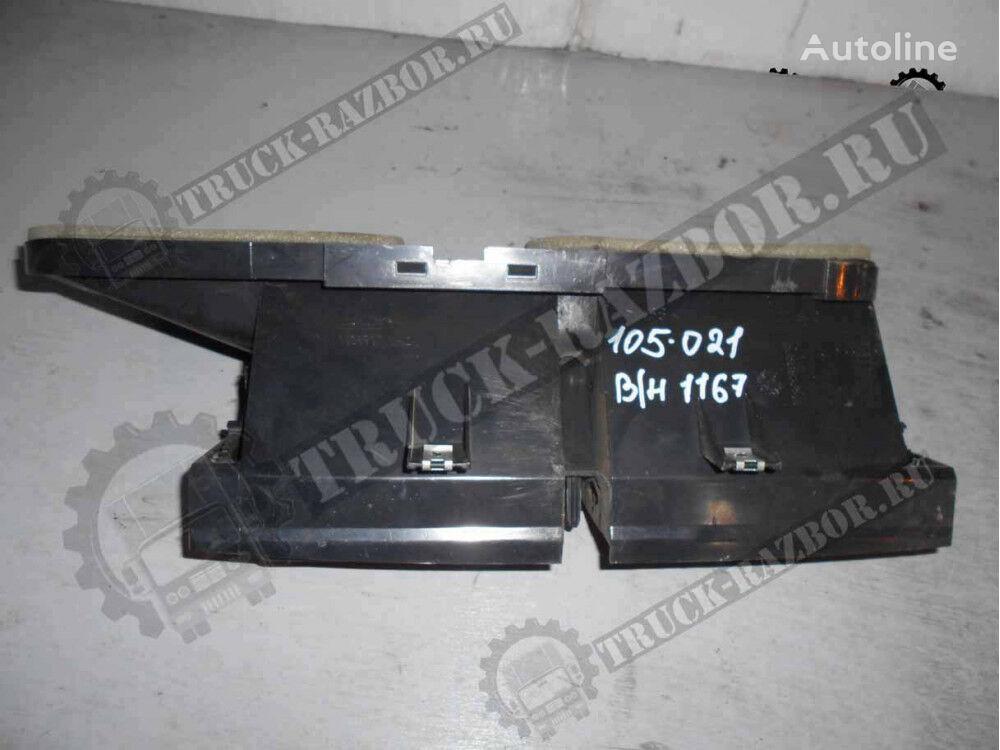 DAF deflektor vozdushnyy front fascia for DAF tractor unit