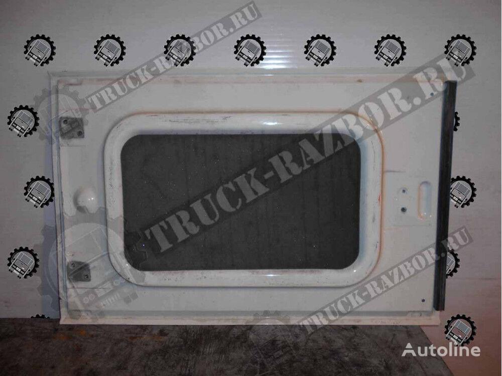 DAF kryshka (dverca) bardachka front fascia for DAF tractor unit