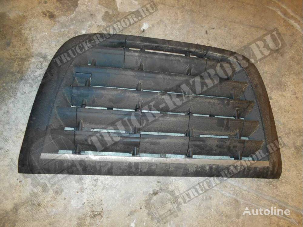 DAF reshetka radiatora (1635802) front fascia for DAF tractor unit