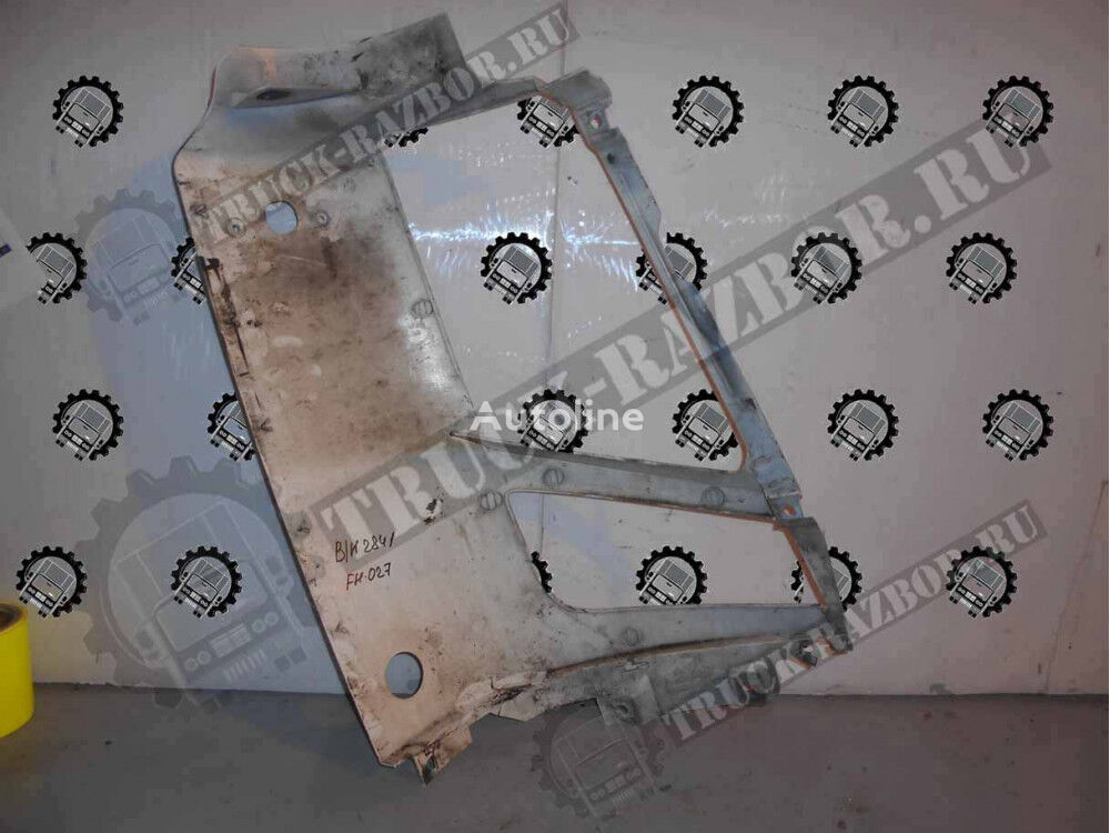 VOLVO fary (belyy), L (82076158) front fascia for VOLVO tractor unit