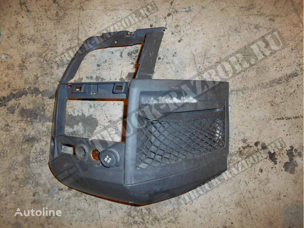 VOLVO panel salona perednyaya front fascia for VOLVO tractor unit