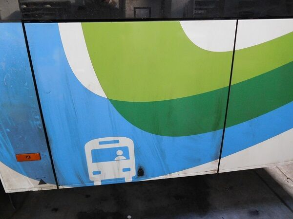WARTUNGSKLAPPE LINKS AUSPUFF front fascia for MAN LIONS CITY A21 bus