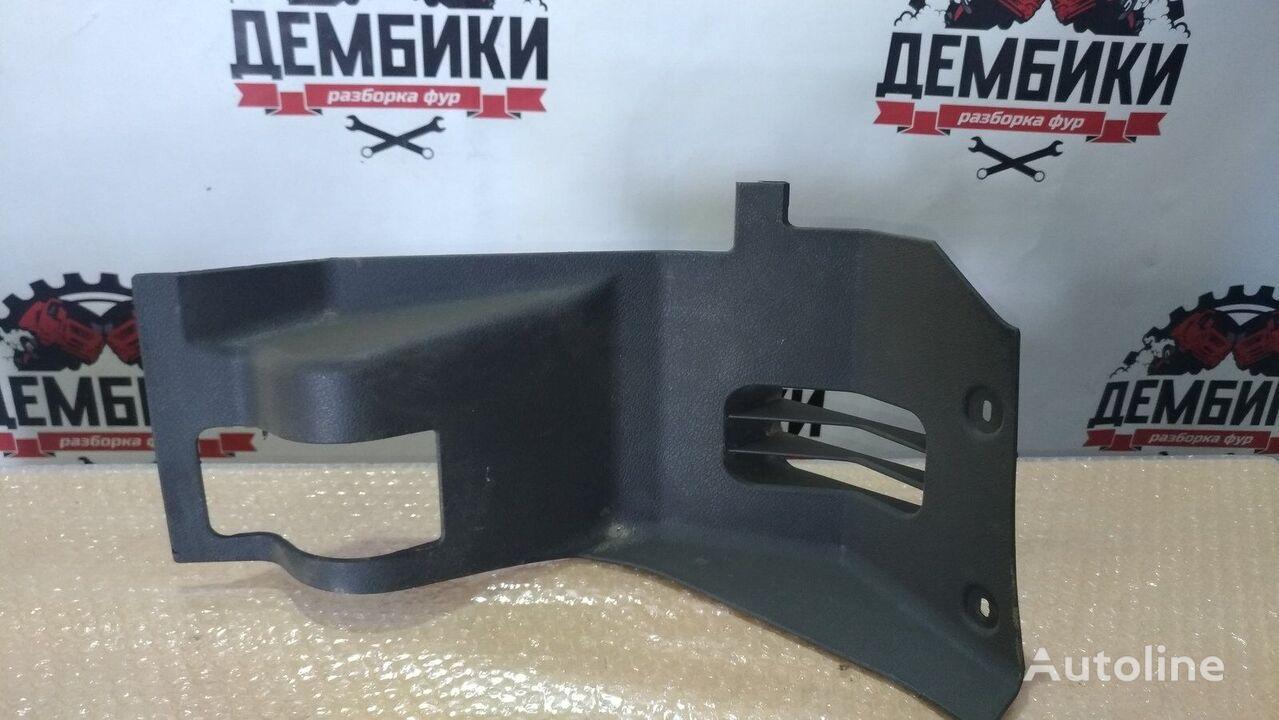 Nakladka torpedo front fascia for MERCEDES-BENZ ACTROS truck