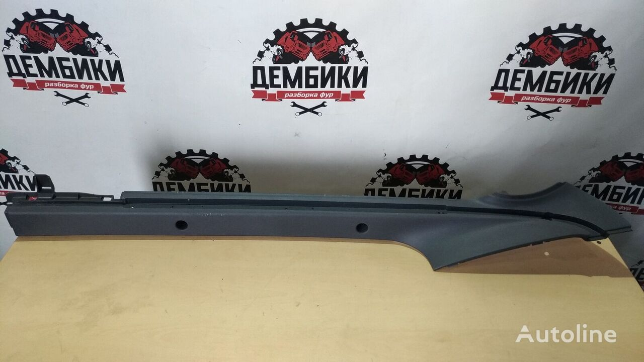 Panel steny kabiny front fascia for SCANIA truck