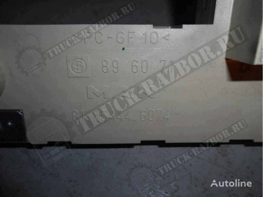 MAN blok predohraniteley (81254446074) fuse block for MAN tractor unit