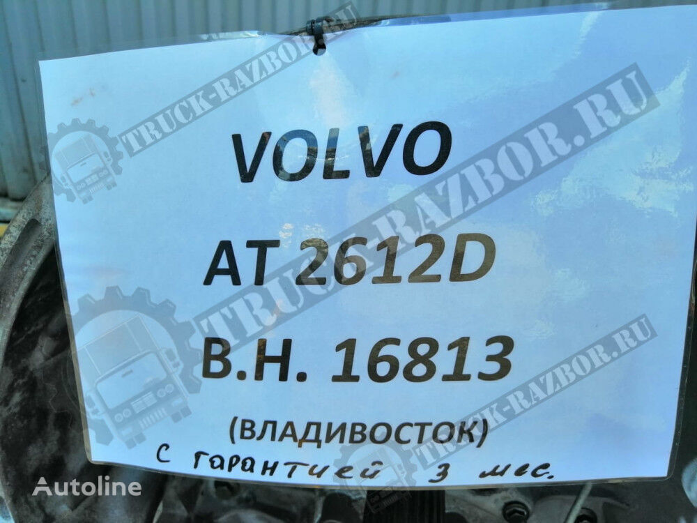 AT2612D gearbox for VOLVO tractor unit