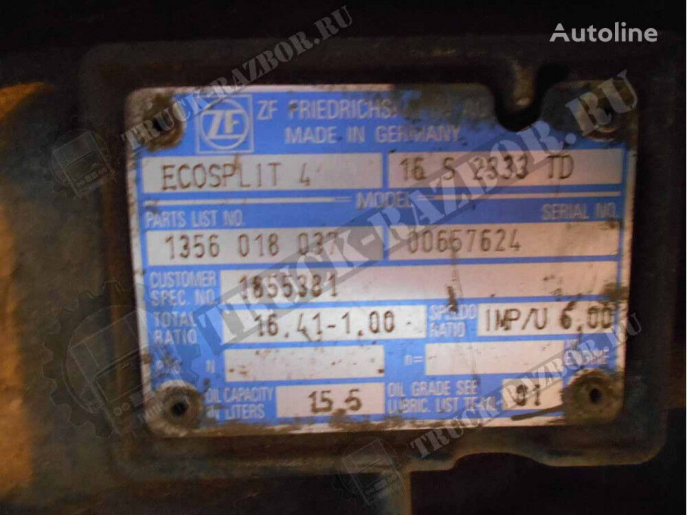 16S2333TD gearbox for DAF tractor unit