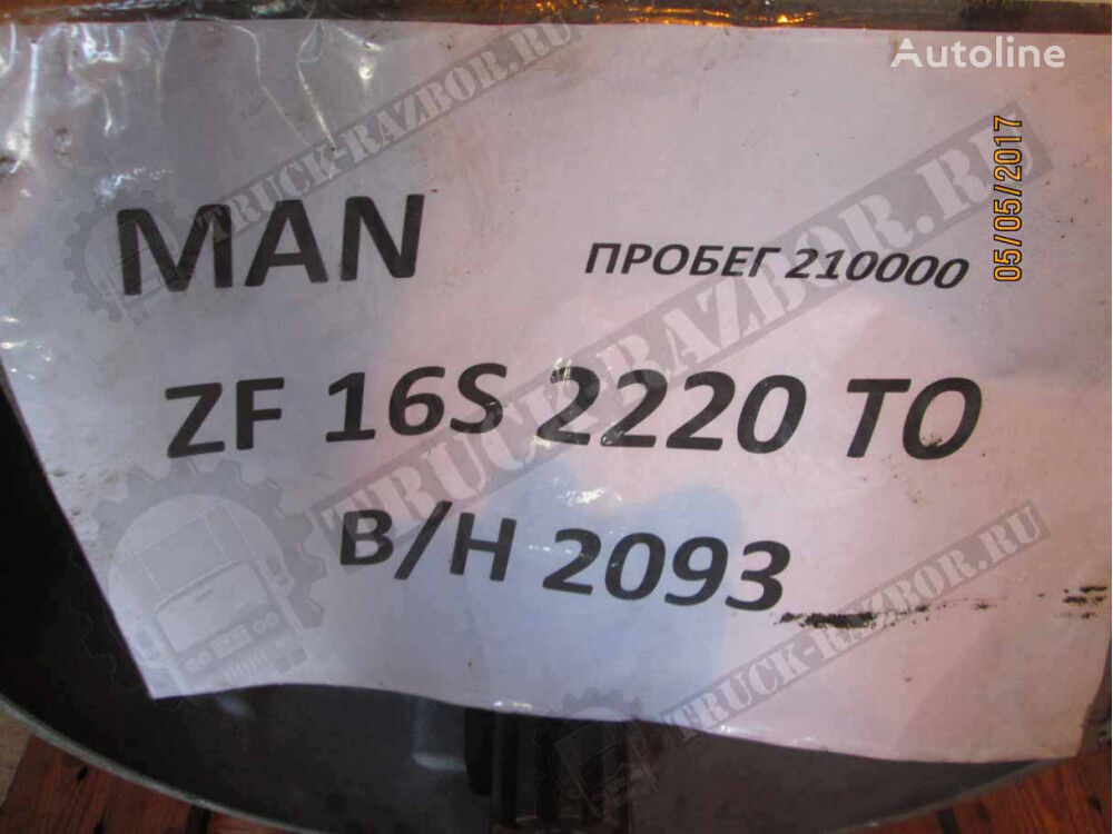 MAN ZF16S2220TO, probeg 210000 gearbox for MAN tractor unit