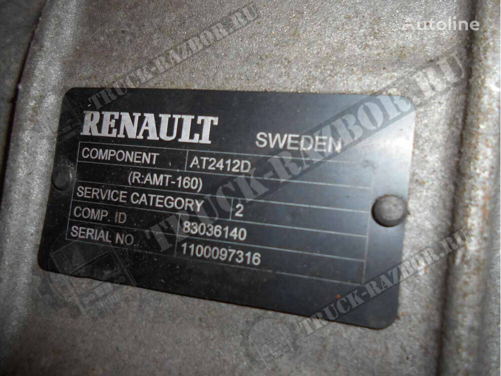 RENAULT v sbore gearbox for RENAULT AT2412D tractor unit