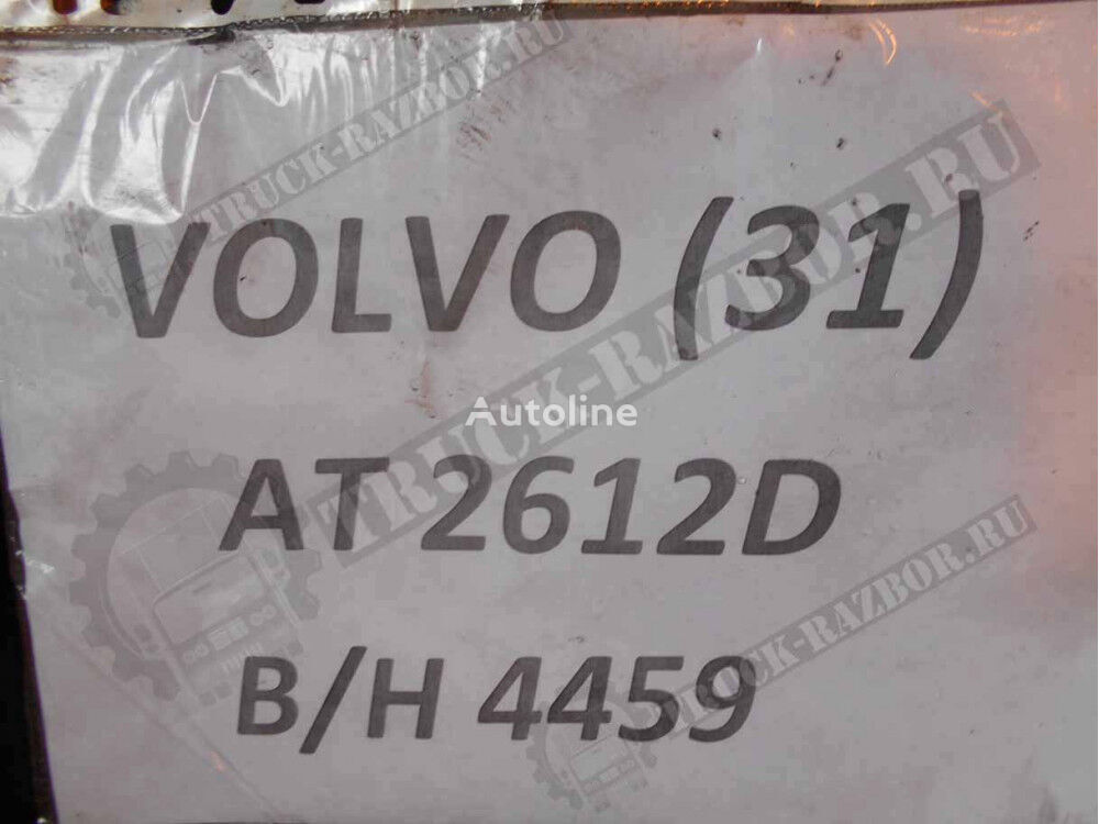 VOLVO AT2612D gearbox for VOLVO tractor unit