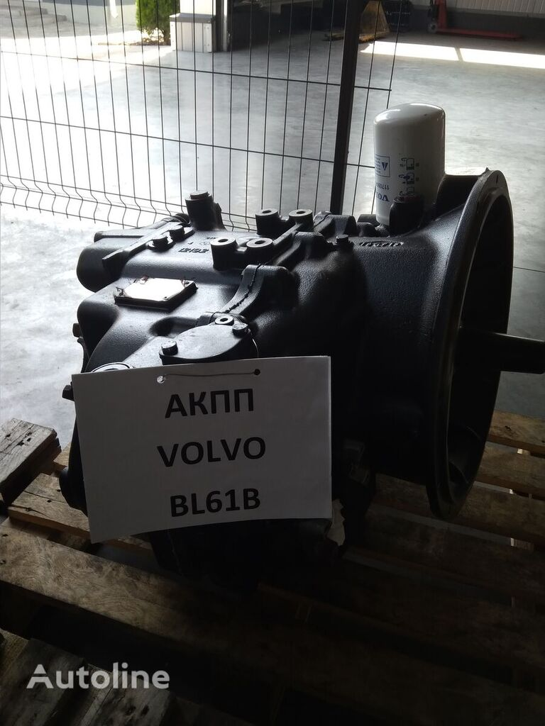 VOLVO BL 61B (VOE 16206725) gearbox for VOLVO BL61B mini excavator