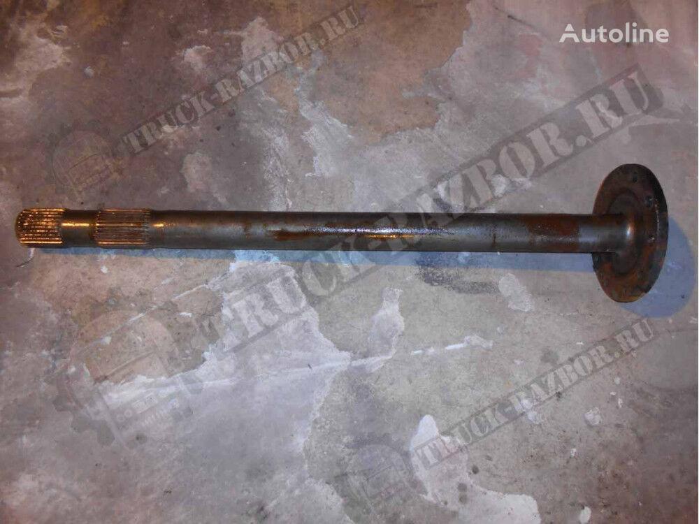 MAN s blokirovkoy (81355020147) half-axle for MAN tractor unit