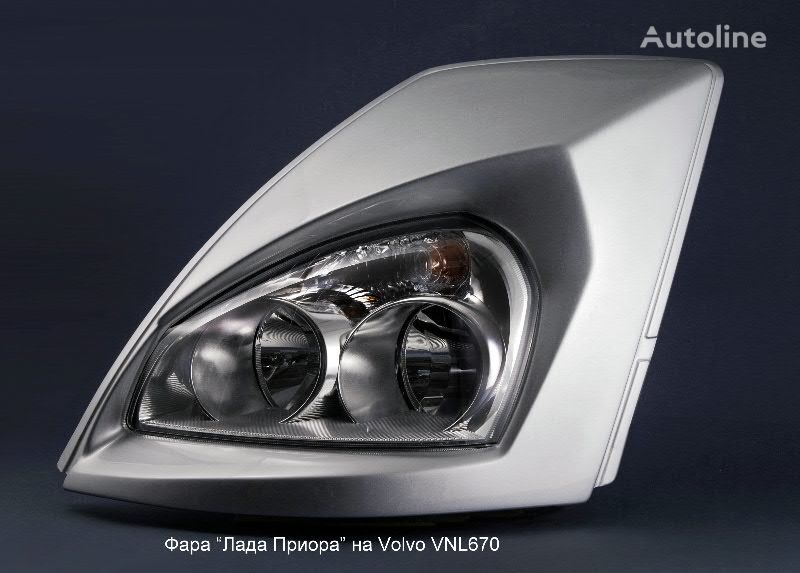 new fary Volvo VNL 670 headlamp for VOLVO VNL 670 tractor unit