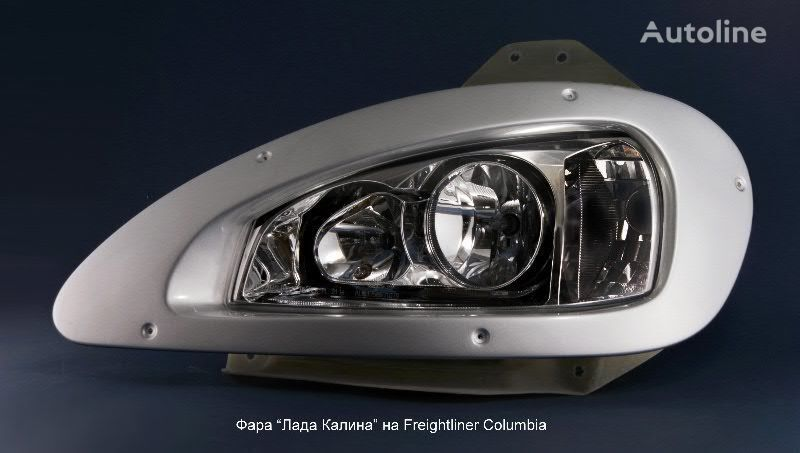 new Columbia headlight for FREIGHTLINER Columbia truck