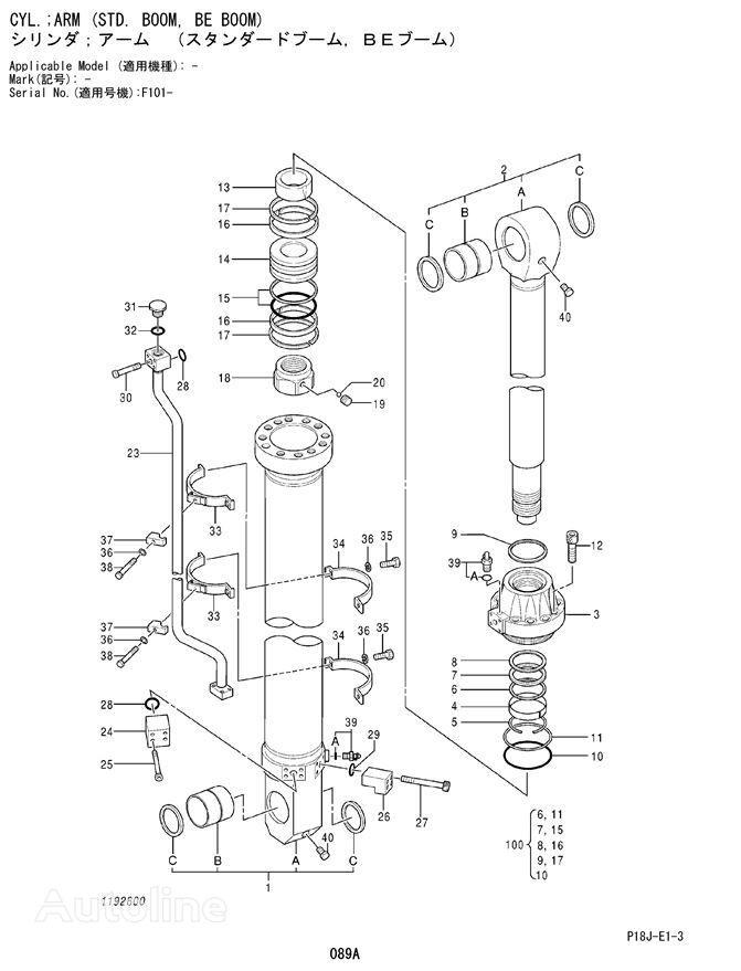 BOOM / STICK / BUCKET / DUMP CYLINDERS hydraulic cylinder for HITACHI EX1200-6 excavator for parts