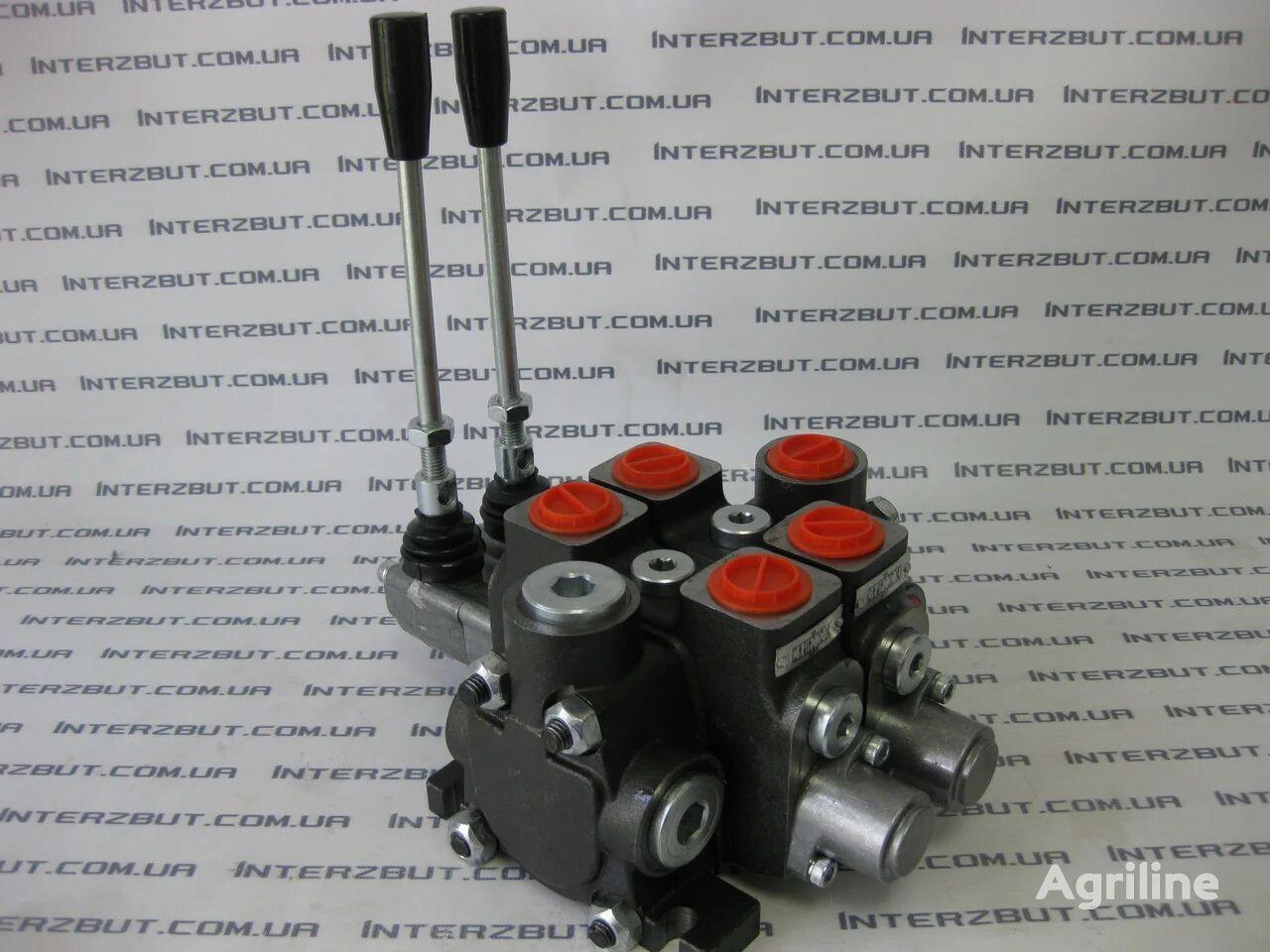 new 2 sekciyi RC100 litriv Badestnost (universalniy) hydraulic distributor for MTZ tractor