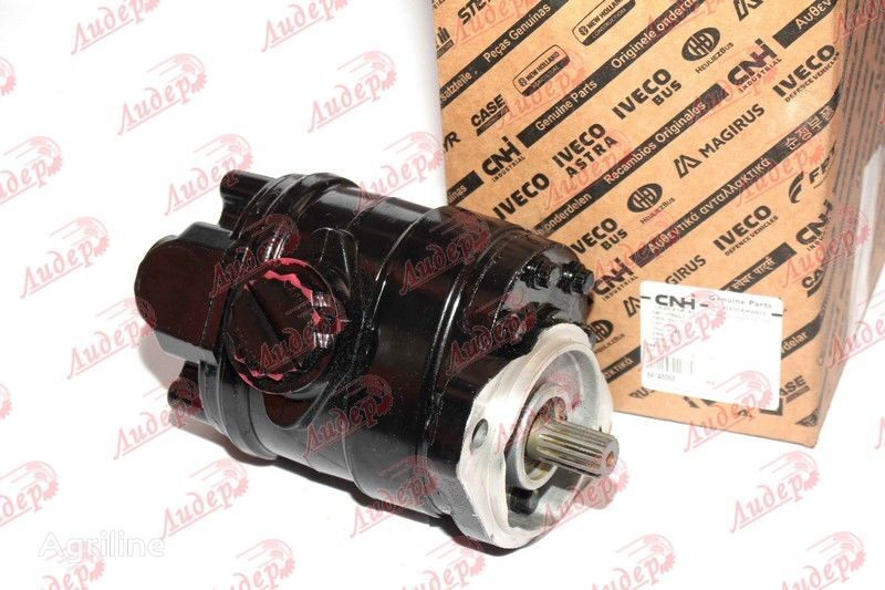new hydraulic pump for CASE IH 5130,6130,7130 combine-harvester