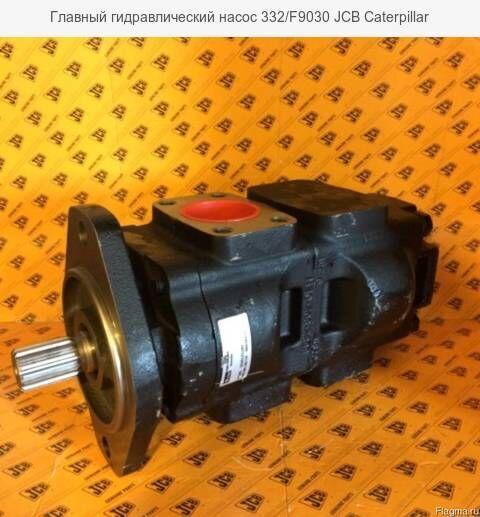 new hydraulic pump for JCB 3CX, 4SH backhoe loader