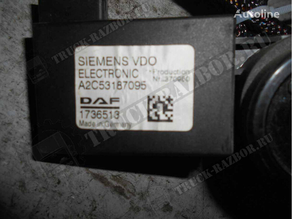immobilayzerom (1736513) immobiliser for DAF tractor unit