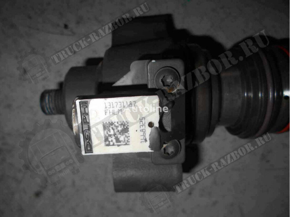 sekciya (1668325) injector for DAF PLD  tractor unit