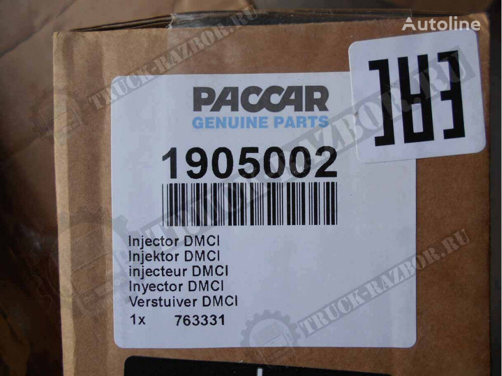DAF (1905002) injector for DAF tractor unit