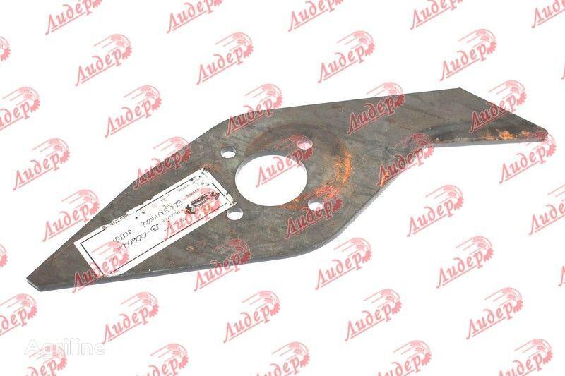 new Protivorez pravyy / The counter-knife Right (13-006026) knife for OptiSun grain header