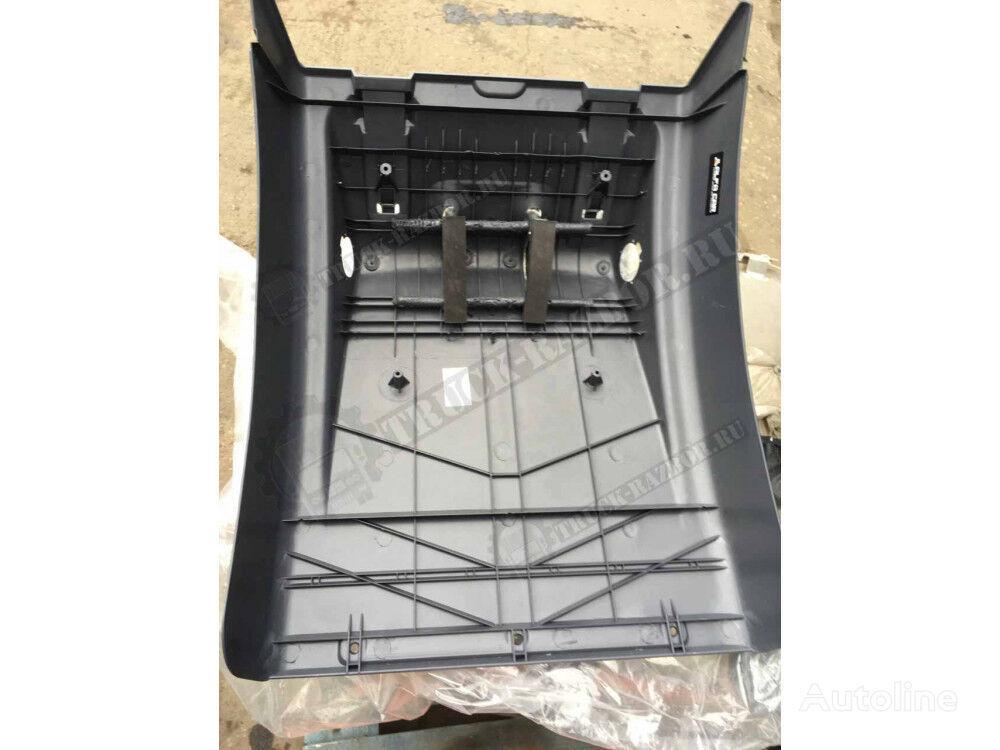 zadnee (81664106608) mudguard for MAN tractor unit