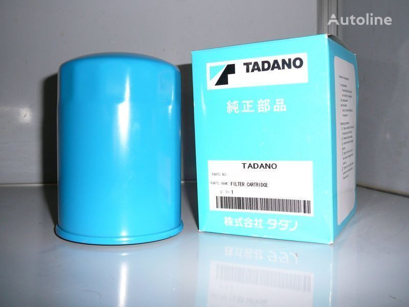 new Yaponiya dlya manipulyatorov UNIC, Tadano, Maeda. (Yunik, Tadano, Maeda) oil filter for material handling equipment