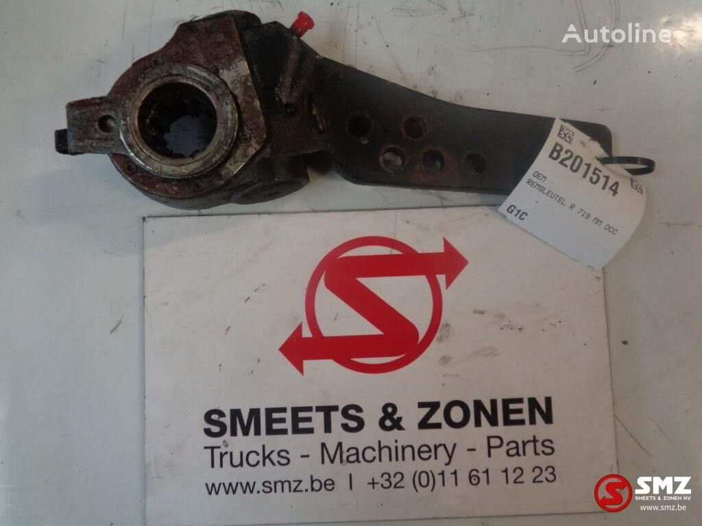 Brake parts various Diversen Occ remsleutel r 719 mm occ other brake system spare part for truck