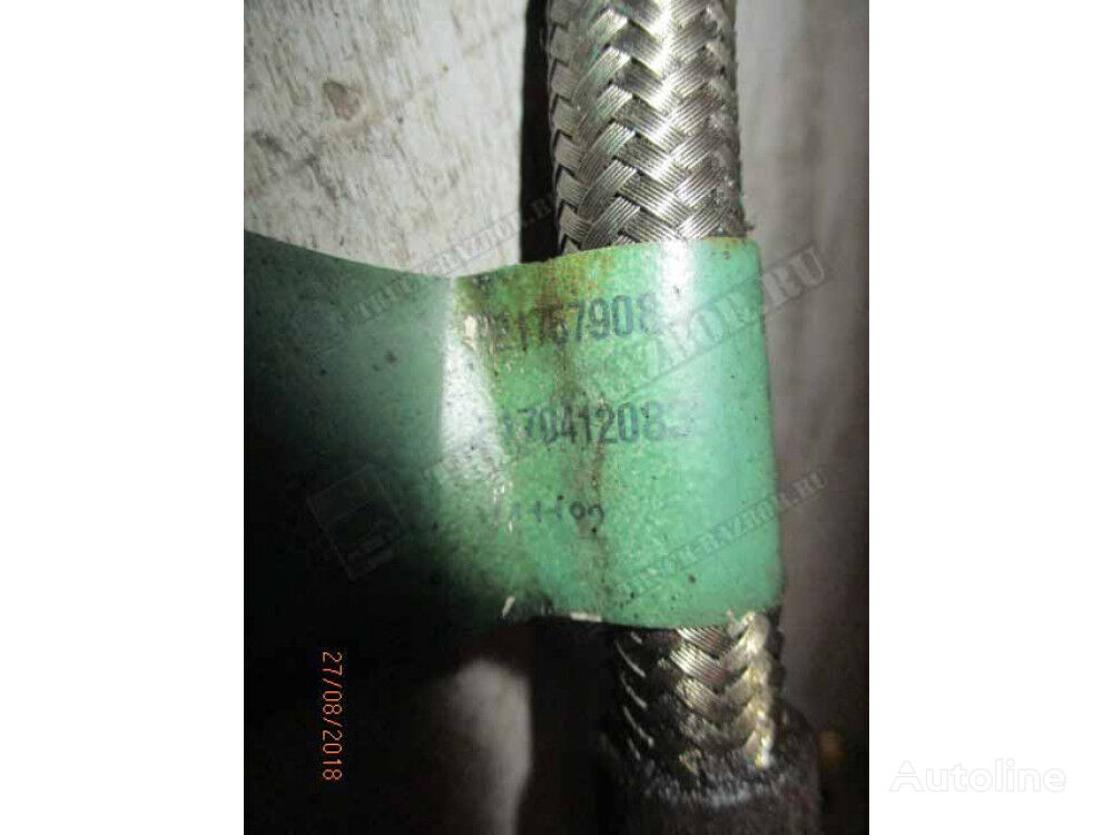 napornyy shlang (trubka) other engine spare part for VOLVO tractor unit