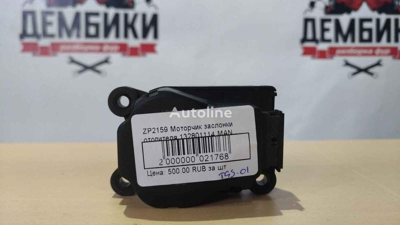 Motorchik zaslonki otopitelya other engine spare part for MAN TGS truck