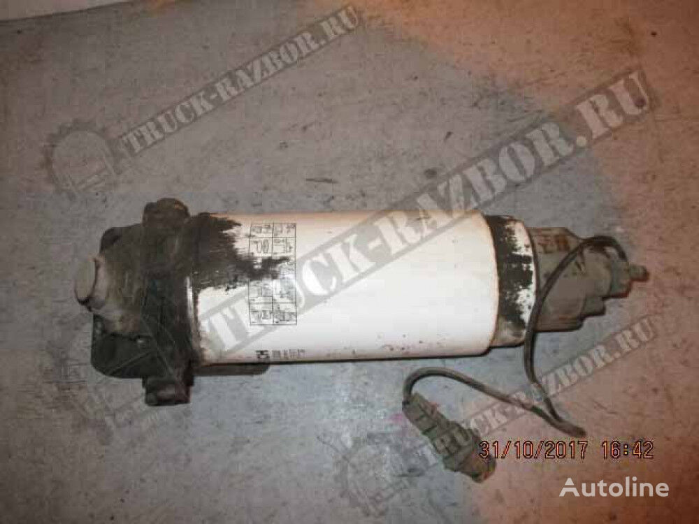 DAF separator (1745280) other engine spare part for tractor unit