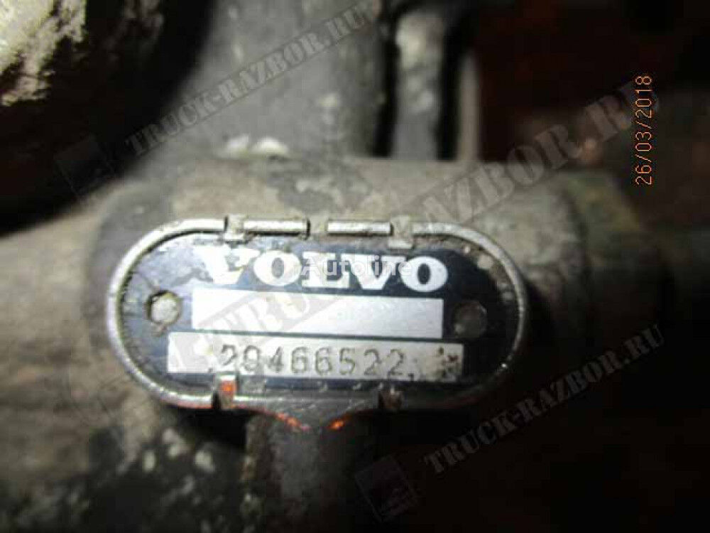 osushitel (20466522) other pneumatic spare part for VOLVO tractor unit
