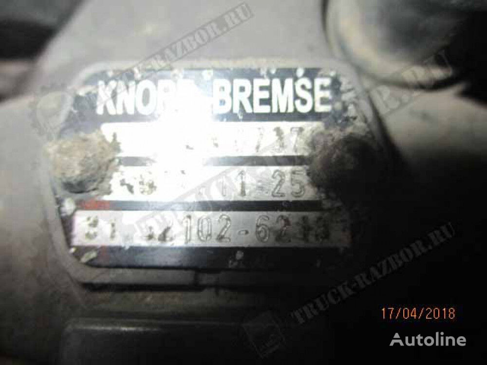 osushitel other pneumatic spare part for MAN tractor unit