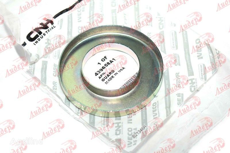 Pylnik stupicy diska / Anther of the disk hub (439658A1) other suspension spare part for CASE IH harrow