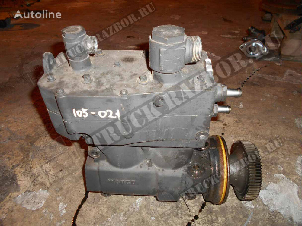 DAF kompressor vozdushnyy pneumatic compressor for DAF tractor unit