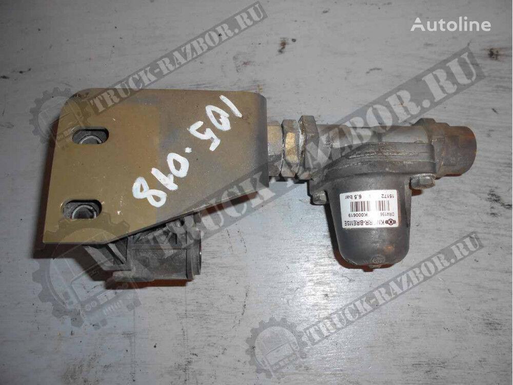 DAF ogranichitelnyy (k000619) pneumatic valve for DAF tractor unit