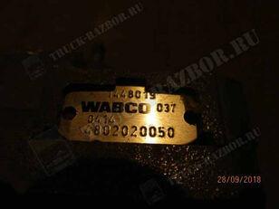 ускорительный (1448019) pneumatic valve for DAF tractor unit