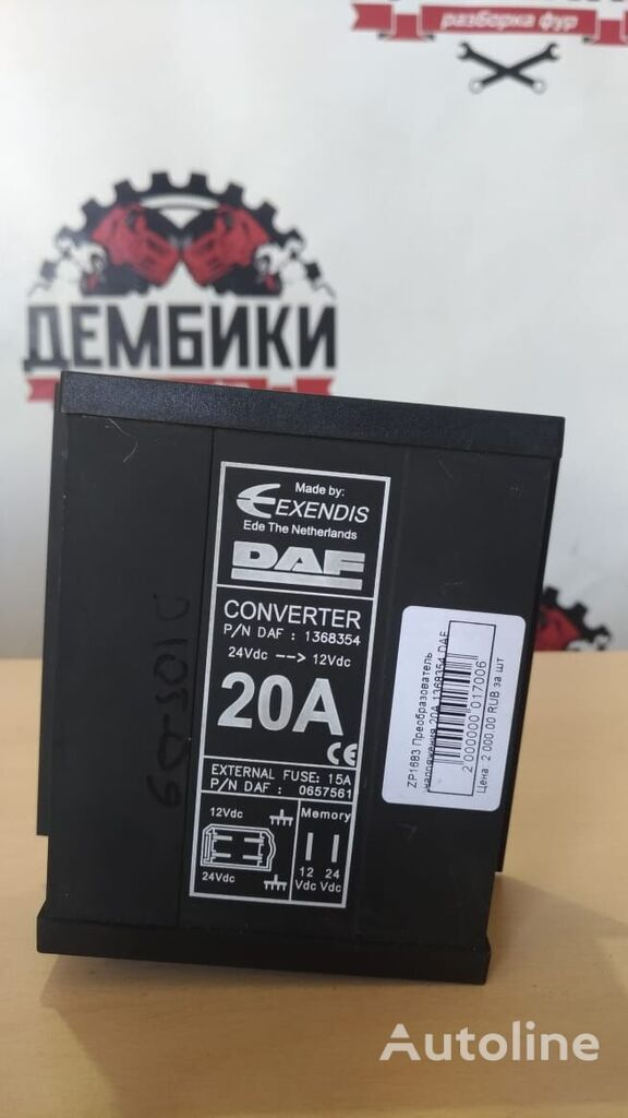 20A power inverter for DAF XF105 truck