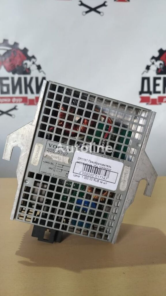 20A power inverter for VOLVO FH truck