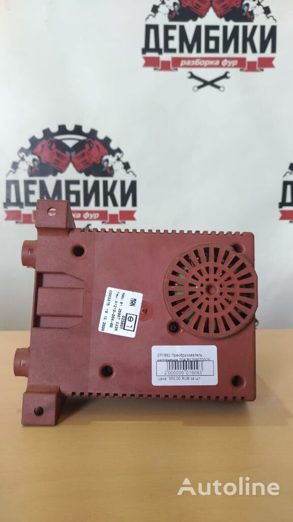 20A power inverter for MAN TGA truck