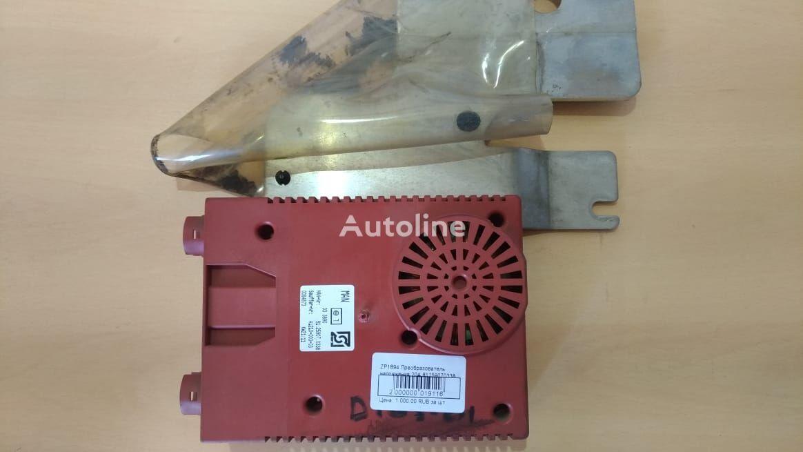 20A power inverter for MAN TGS truck