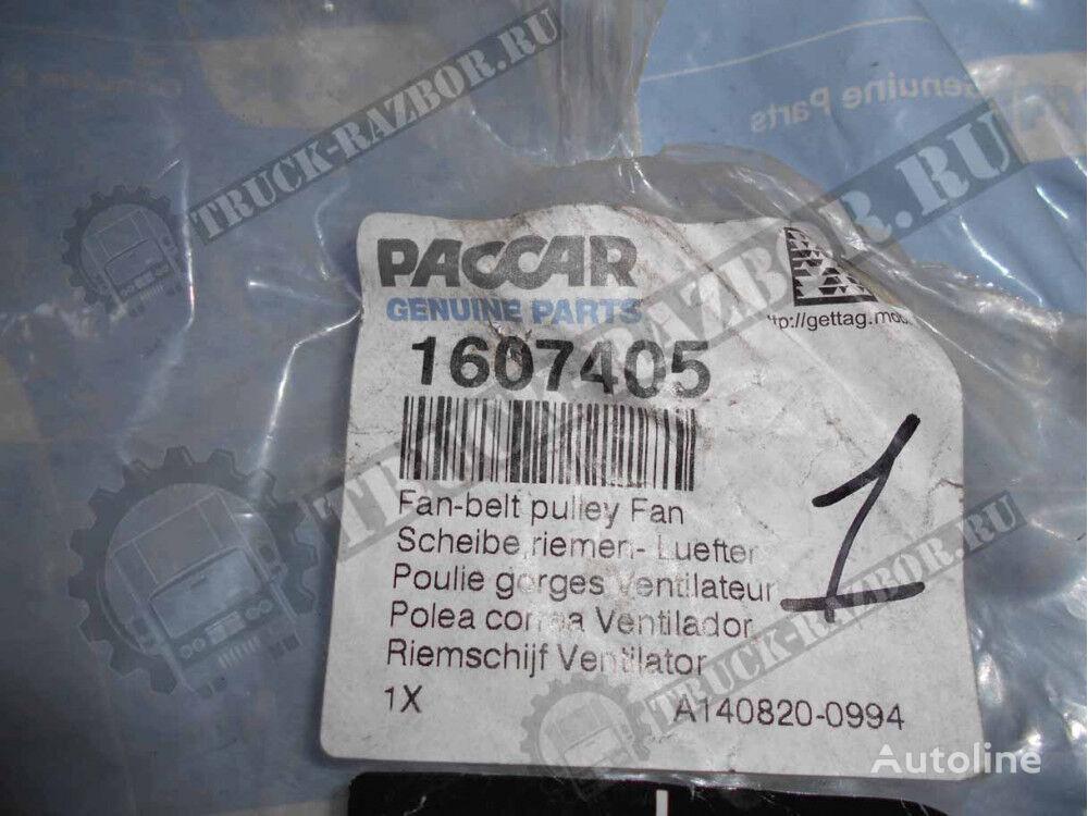 DAF privoda ventilyatora (1607405) pulley for DAF tractor unit