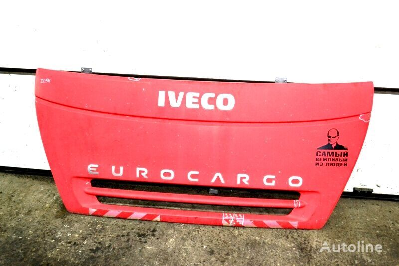 IVECO radiator grille for IVECO EuroTech/EuroCargo (1991-1998) truck