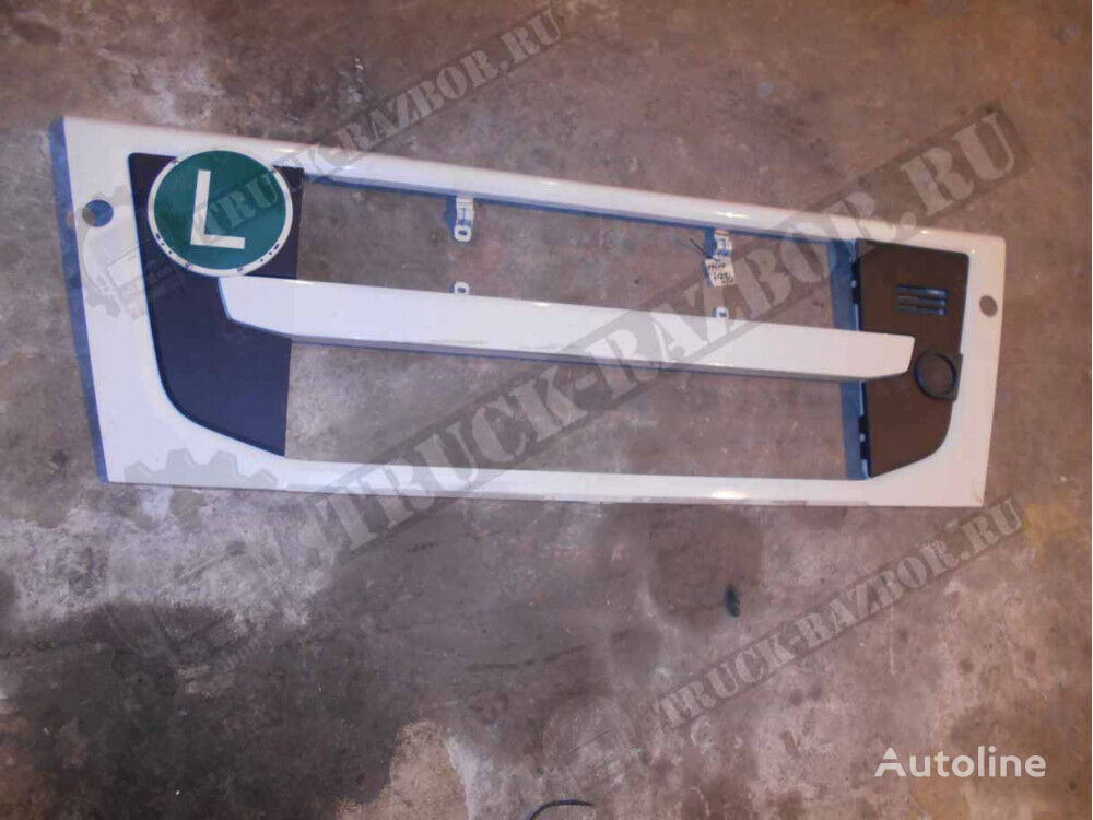 VOLVO (82056840) radiator grille for VOLVO tractor unit