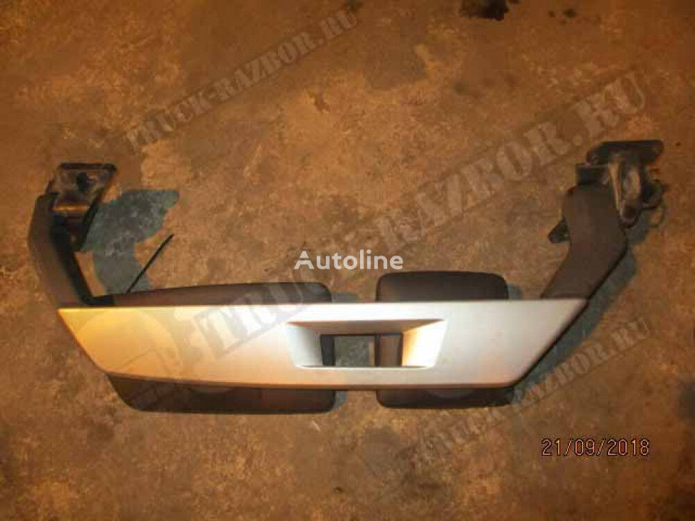 (82943356) rear-view mirror for VOLVO tractor unit