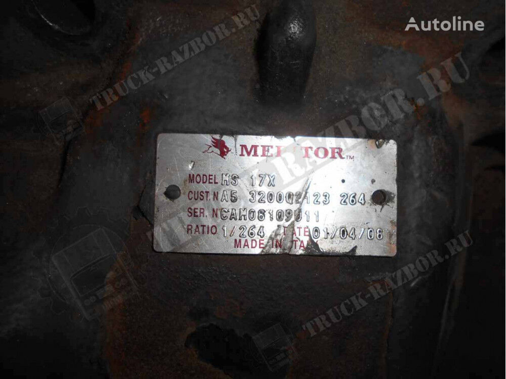 MS17X zadnego mosta reducer for tractor unit