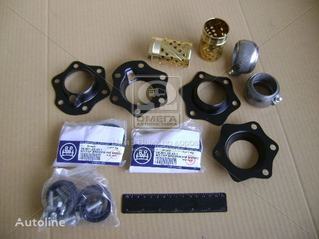 new BPW (09.801.06.09.1) repair kit for BPW  trailer