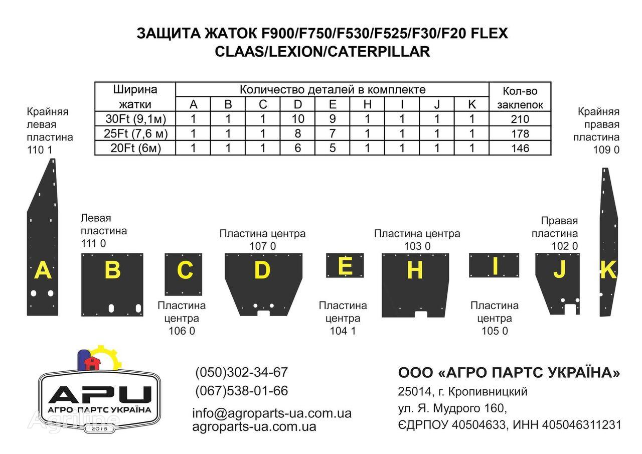 new CLAAS repair kit for grain header