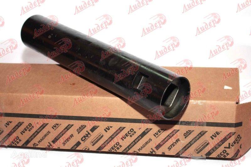 new otreznyh nozhey / Cutting knife shaft (86611127) shaft for CASE IH 2088 grain header